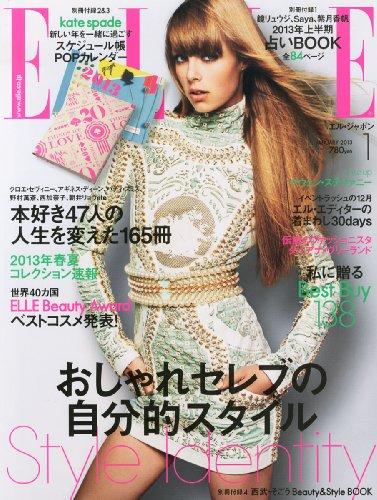 ELLE JAPON (エル・ジャポン) 2013年 01月号 [雑誌]の詳細を見る