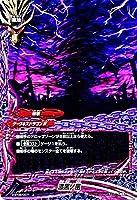 バディファイトDDD(トリプルディー) 漆黒ノ風/轟け! 無敵竜!!/シングルカード/D-BT02/0071