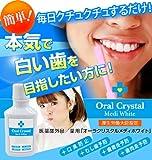 Oral Crystal Medi White