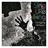 The Ruins 〜未来へ〜♪SING LIKE TALKINGのCDジャケット