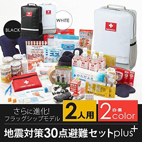 防災セット2人用 地震対策30点避難セットplus(2人用セット ホワイト)