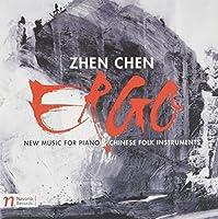 Zhen Chen: Ergo