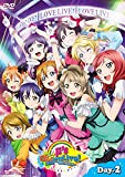ラブライブ!μ's Go→Go! LoveLive! 2015〜Dream Sensation!〜 DVD Day2