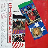 """NEW BEST HITS IN U.S.A. ニュー・ベスト・ヒット in USA [12"""" Analog LP Record]"""