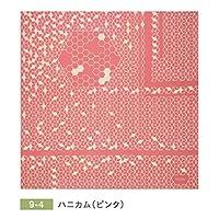 有職:KONOMI ふろしき(二四巾) ハニカム ピンク 9-4