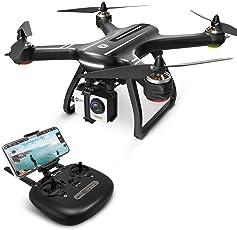 Holy Stone ドローン GPS搭載 ブラシレスモーター より安全 安定 1080P広角HDカメラ フライト時間20分 操縦可能距離1000M 自動航行 生中継距離400M フォローミーモード オートリターンモード オートホバリングモード ヘッドレスモード 8GB SDカード付き 国内認証済み HS700 (黒)