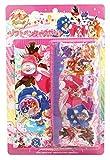 キラキラ☆プリキュアアラモード ソフトペンケースセット