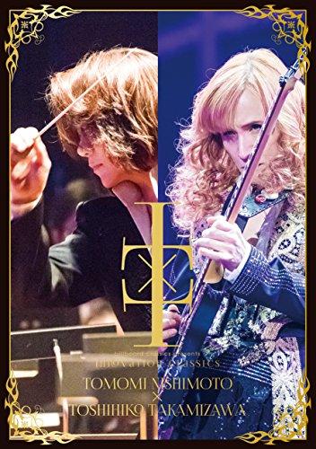 billboard classics presents INNOVATION CLASSICS TOMOMI NISHIMOTO × TOSHIHIKO TAKAMIZAWA [Blu-ray]
