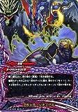 バディファイトX(バッツ)/ブラック・リチュアル(超ガチレア)/カオス・コントロール・クライシス