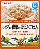 キユーピー ハッピーレシピ まぐろと根菜のひじきごはん 120g 【12ヵ月頃から】