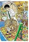 猫で人魚を釣る話 ~3巻 (菅原亮きん)