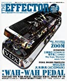 The EFFECTOR BOOK Vol.2 (シンコー・ミュージックMOOK)
