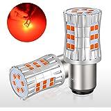 【2020最新 業界初モデル 】SUPAREE S25 ダブル球 LED テールランプ ブレーキランプ 30連 BAY15D 180度段違い LEDバルブ 赤 レッド 2個入り 1年保証
