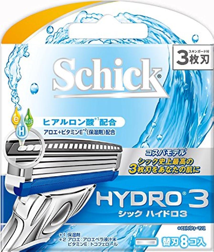 ぼかし囲まれた水差しシック ハイドロ3 替刃 8コ入