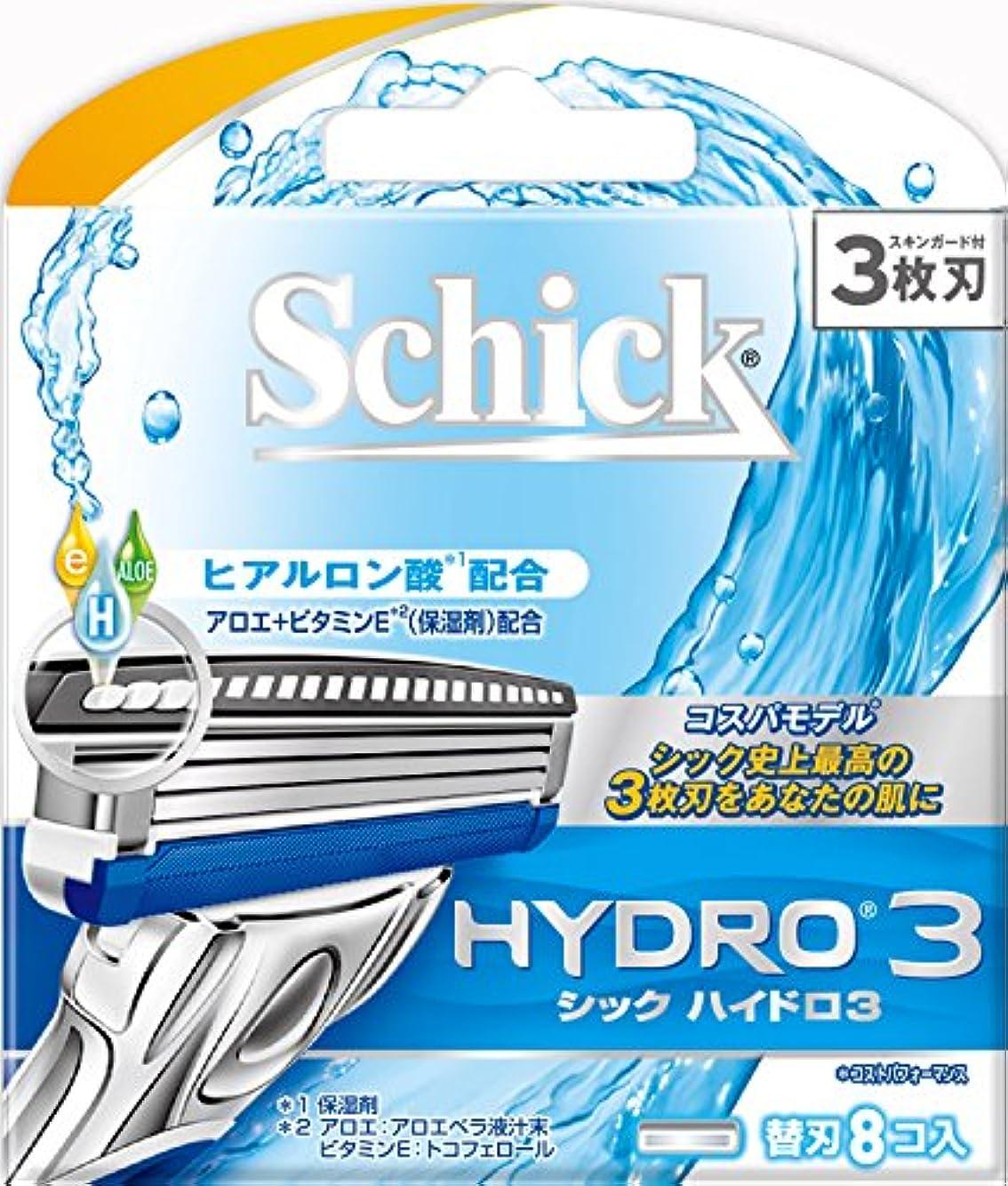 促進する雨の確実シック ハイドロ3 替刃 8コ入