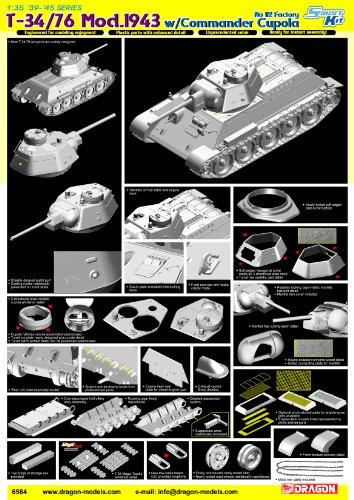 1/35 T-34/76中戦車 1943年型 第112工場製キューポラ付