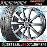 【14インチ】 スタッドレス 175/65R14 ブリヂストン ブリザック VRX ザック JP110 タイヤホイール4本セット 国産車