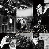 【Amazon.co.jp限定】 STARTRAIN (CD+DVD) (L判ブロマイド付)