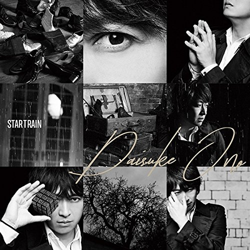 【Amazon.co.jp限定】 STARTRAIN (CD+DVD) (L判ブロマイド付)
