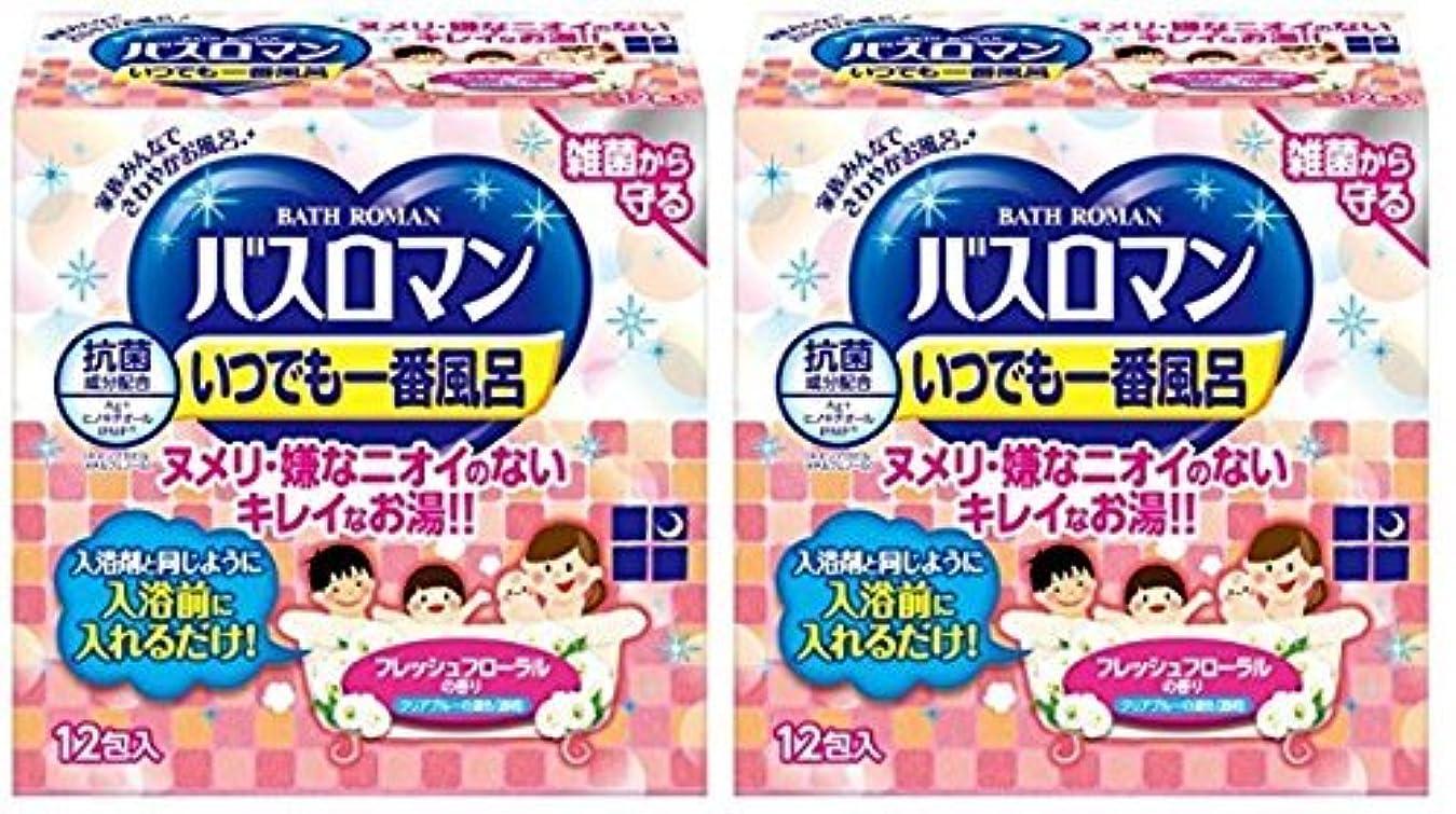 縮約太字火炎【まとめ買い】アース製薬 バスロマン いつでも一番風呂 40gx12包 2個セット