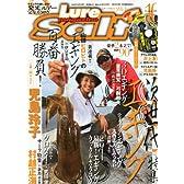 Lure magazine salt (ルアーマガジン・ソルト) 2011年 10月号 [雑誌]