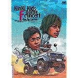 KinKi Kids Dome F concert ~Fun Fan Forever~
