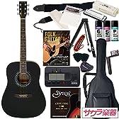 HONEY BEE アコースティックギター W-15 初心者入門16点セット /ブラック(9707021148)