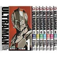 ULTRAMAN コミック 1-8巻セット (ヒーローズコミックス)