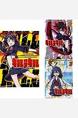 キルラキル [コミック] 1-3巻 新品セット セット買い