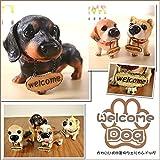 My Vision ミニ 犬 置物 WELCOME ウェルカム犬 玄関 インテリア アニマル グッズ フィギュア コレクション MV-WELDOG