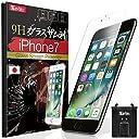 【 iPhone7 ガラスフィルム ~ 強度No.1 (日本製) 】 iPhone7 フィルム 約3倍の強度 落としても割れない 最高硬度9H 6.5時間コーティング OVER 039 s ガラスザムライ (らくらくクリップ付き)