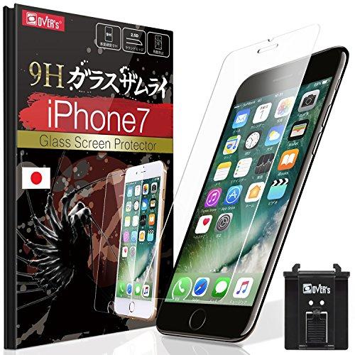 【 iPhone7 ガラスフィルム ~ 強度No.1 ( 日...