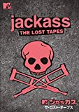 ジャッカス ザ・ロスト・テープス スペシャル・エディション[PJBF-1284][DVD] 製品画像