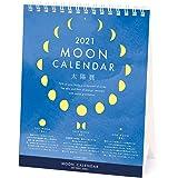 2021年 ムーン(卓上)カレンダー 1000115996 vol.142