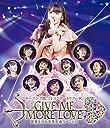 モーニング娘。 039 14 コンサートツアー2014秋 GIVE ME MORE LOVE ~道重さゆみ卒業記念スペシャル~ Blu-ray