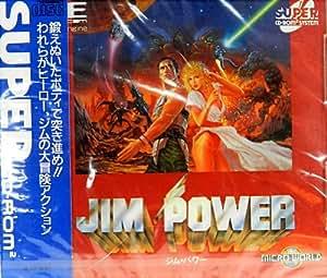 ジム・パワー 【PCエンジン】