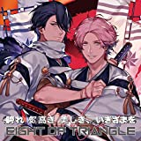 epice♪EIGHT OF TRIANGLEのCDジャケット
