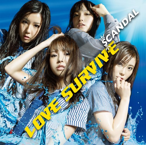 【LOVE SURVIVE/SCANDAL】歌詞解説!恋愛はサバイバル!恋が実るまであと少し!?の画像