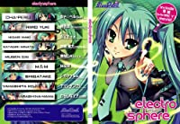 VOCALOID CG集 electro sphere