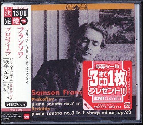 プロコフィエフ:ピアノ・ソナタ第7番&スクリャービン:ピアノ・ソナタ第3番