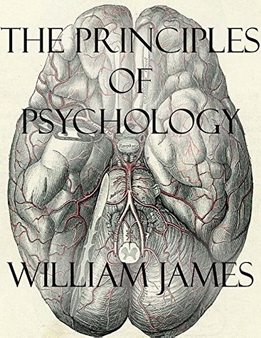 当社樹皮驚いたことにThe Principles of Psychology (English Edition)
