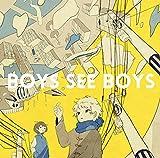 BOYS SEE BOYS