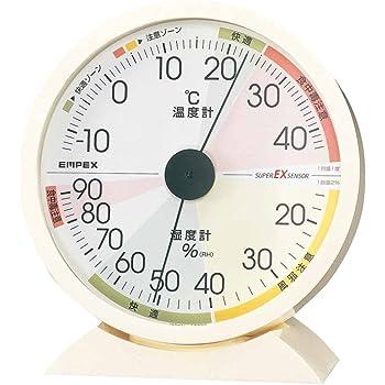 エンペックス気象計 温度湿度計 高精度ユニバーサルデザイン 置き掛け兼用 日本製 ホワイト EX-2841