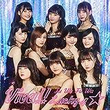 Viva!! Lucky4☆(ビジュアル盤)