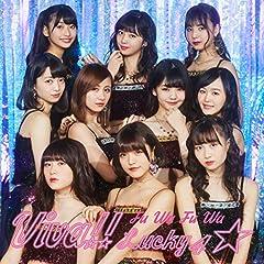 Viva!! Lucky4☆♪ふわふわのCDジャケット