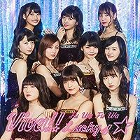 【早期購入特典あり】Viva!! Lucky4☆(ビジュアル盤)(クリアファイル/A4サイズ・イベント参加券付)