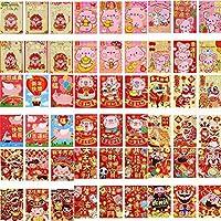 BraveWind 54個2019赤封筒中国の旧正月Hongbao豚の年ラッキーマネー赤は新年の贈り物のためのポケットバッグを包みます