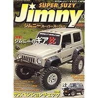 Jimny SUPER SUZY (ジムニースーパースージー) 2007年 10月号 [雑誌]