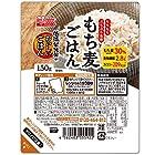 【大幅値下がり!】アイリスオーヤマ 低温製法米のおいしいごはん もち麦 パックごはん パックご飯 150g×3個が激安特価!