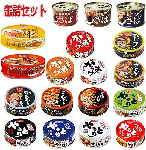 ホテイ フーズ ニッスイ さば いわし 唐揚げ 焼き鳥 惣菜 缶詰 18缶セット